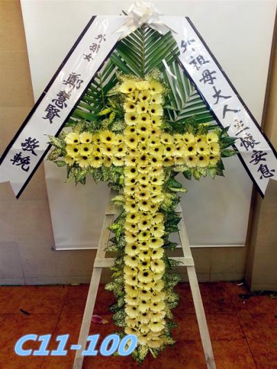 十字架花牌